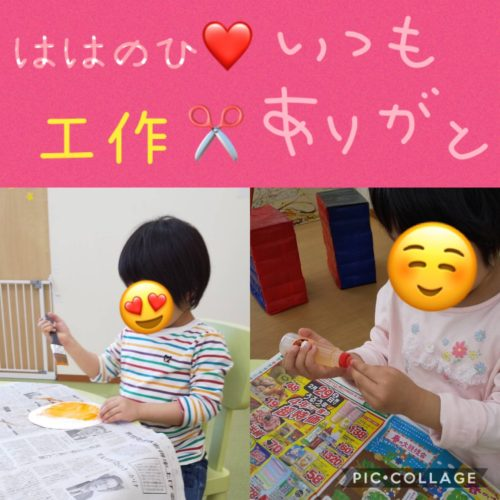 s__64397317