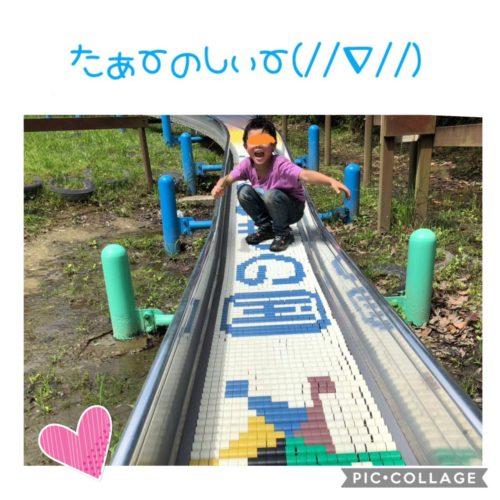 s__74940422